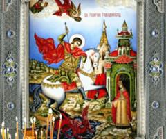 Картинка с днем Георгия Победоносца