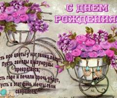 Розы и изумруды в подарок