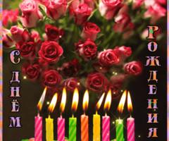Тортик с розами на день Рождения
