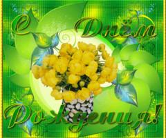 Картинка с нежными цветами ко дню рожденья