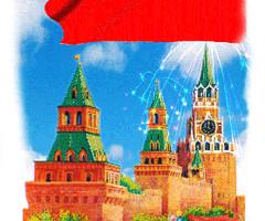Поздравления открытки на праздники