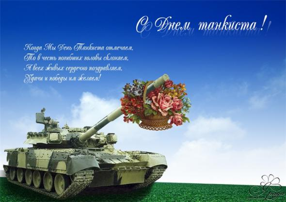 http://gifotkritki.ru/_ph/66/2/136273023.jpg