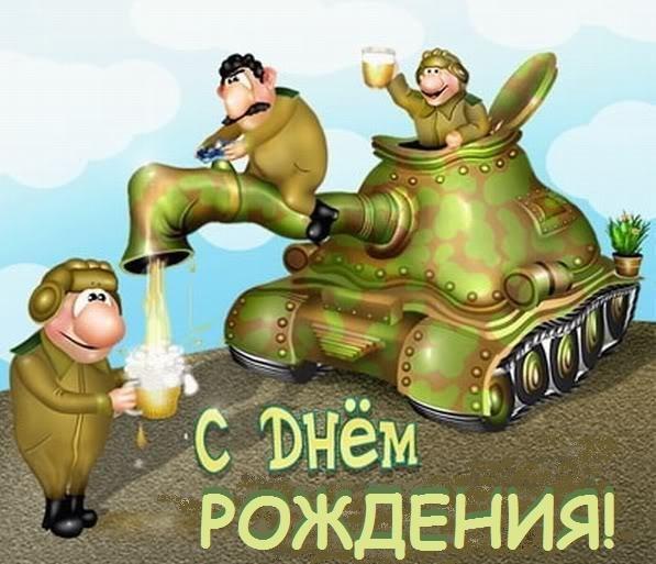Музыкальной, день танкиста картинки прикольные