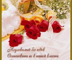 Красивое поздравление с днем рождения любовнику в стихах